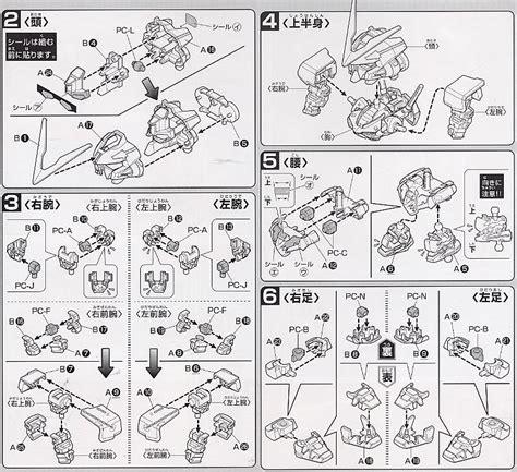 Gundam Bb 248 Gundam Astray bb 248 아스트레이 레드프레임 bb 248 gundam astray frame 아스트레이 레드