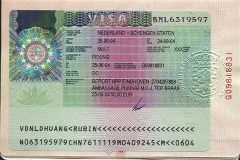 pengurusan dokumen dan aplikasi visa roilbilad s