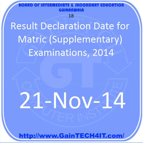 m a supplementary result 2015 november 2014 gaintech4it bise gujranwala board matric