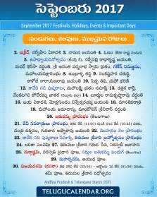 Calendar September 2017 Telugu September 2017 Telugu Festivals Holidays Events