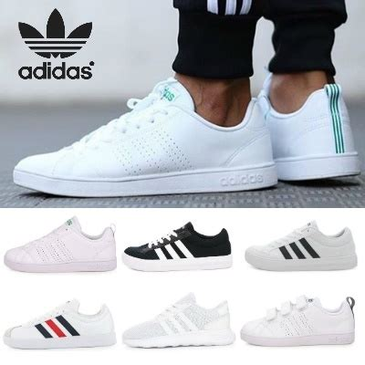 qoo10 adidas 100 authentic 2018 adidas shoes collection sneakers s bags shoes