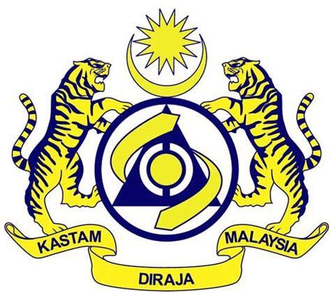 jabatan kastam diraja malaysia bahasa melayu ensiklopedia bebas