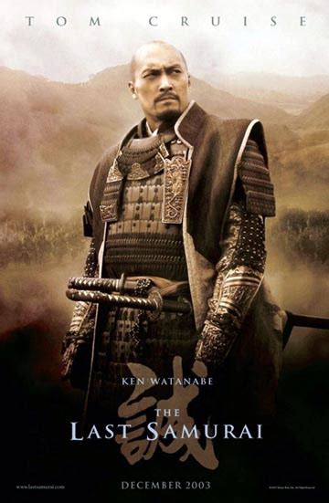 film tom cruise ultimo chapter 36 the last samurai ci s journal