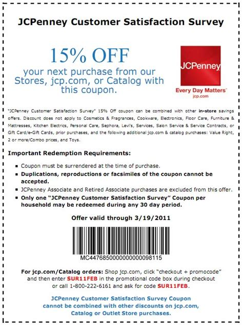jcpenney printable coupons feb 2016 jcpenney printable hair salon coupons 2013 rachael edwards