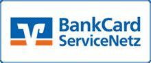 psd bank geldautomaten bankcard servicenetz