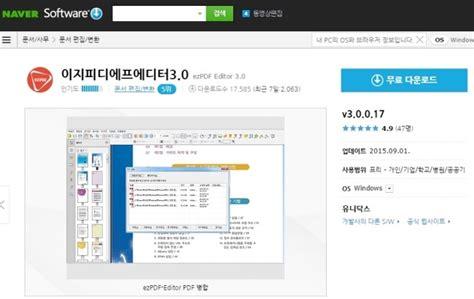 small pdf compress jpeg smallpdf com 웹프로그램으로 pdf ppt doc xls jpg 무료 변환 쉽고 간단하게