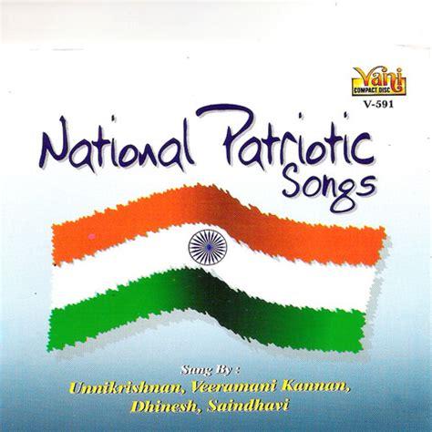 full jana gana mana song mp3 download download free jana gana mana instrumental priorityunited