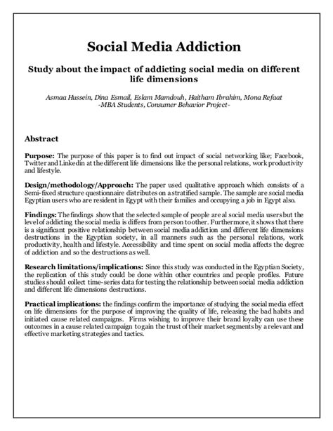 thesis about social media addiction social media addiction primary research