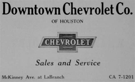 downtown chevrolet company houston