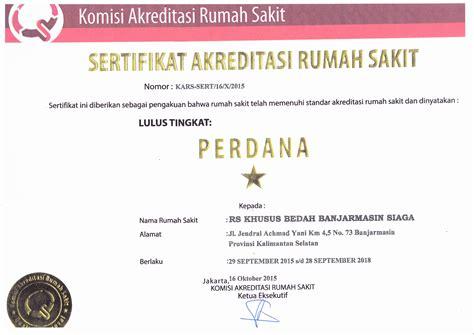 Lu Emergency Rumah Sakit sertifikat dan penghargaan rskb banjarmasin siaga