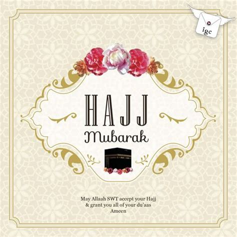 free hajj greeting card templates hajj mubarak hajj congratulations card
