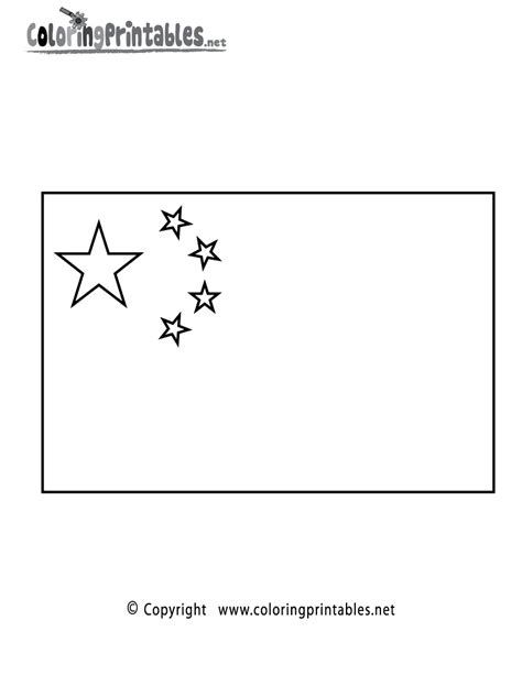 Flag Of China Coloring Page china flag coloring page a free travel coloring printable