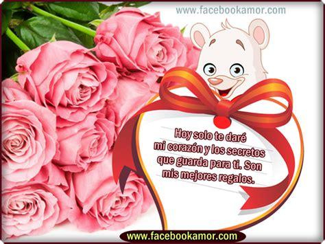 imagenes romanticas flores imagenes de amor para muro facebook hermosas flores