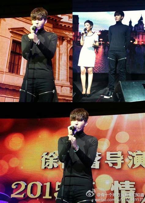 film terbaru wu yi fan dreamersradio com wu yi fan til memukau nyanyikan
