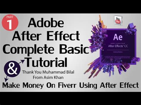 after effect tutorial in hindi adobe after effects basic tutorial 1 the complete