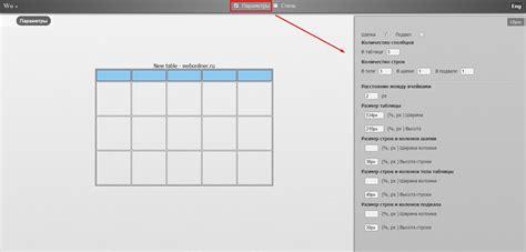 Создать таблицы онлайн бесплатно