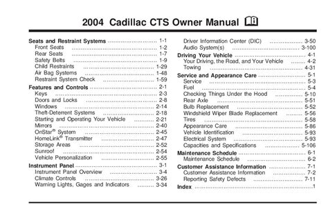 service manual online service manuals 2009 cadillac cts parental controls 2009 cadillac cts 2004 cadillac cts owners manual just give me the damn manual