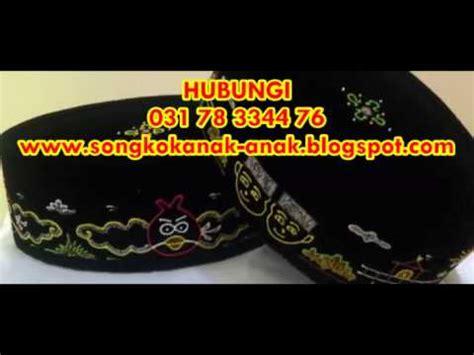 Peci Songkok Al Hidayah Untuk Anak Anak songkok peci kopiah kopyah songkok anak anak busana muslim