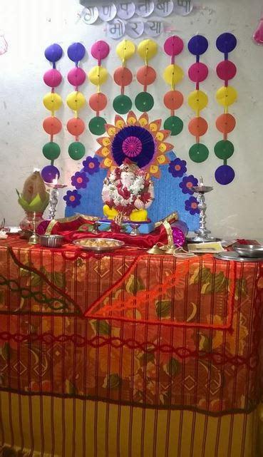 home decoration of ganesh festival ganesh chaturthi decoration ideas ganesh pooja decor