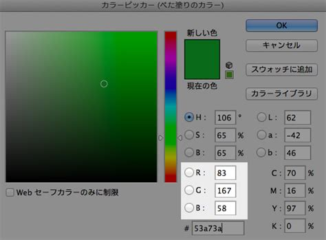 background color rgba css3 rgbaプロパティで背景色のみを透過させる記述方法 かわたま net