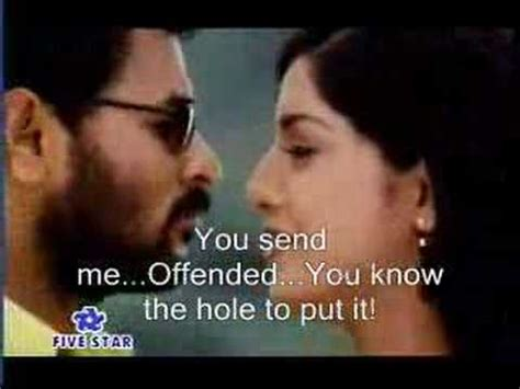 Meme Indians Mp3 Song Download - this is how north indians hear south indian songs youtube