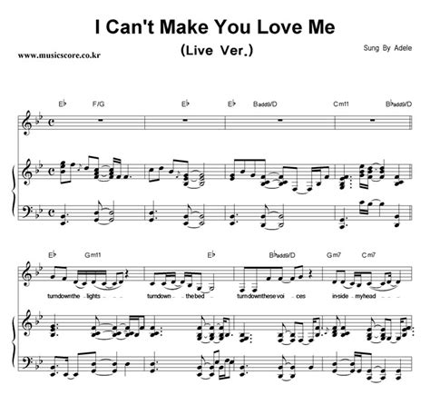can t make you love me chords adele adele i can t make you love me live ver 피아노 악보 뮤직