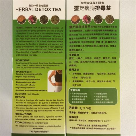 Which Herbal Tea Is Best For Detox by Herbal Detox Tea