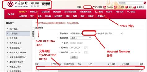 china bank number china union pay deposits payment confirmation forextime