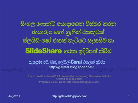 Authorstream Upload Share And Search Presentations Sexy 5s Sinhala Powerpoint Presentation