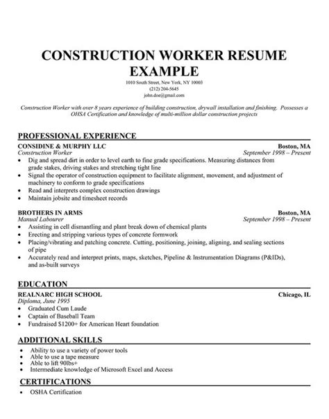 construction resume exles and sles construction worker resume exle career