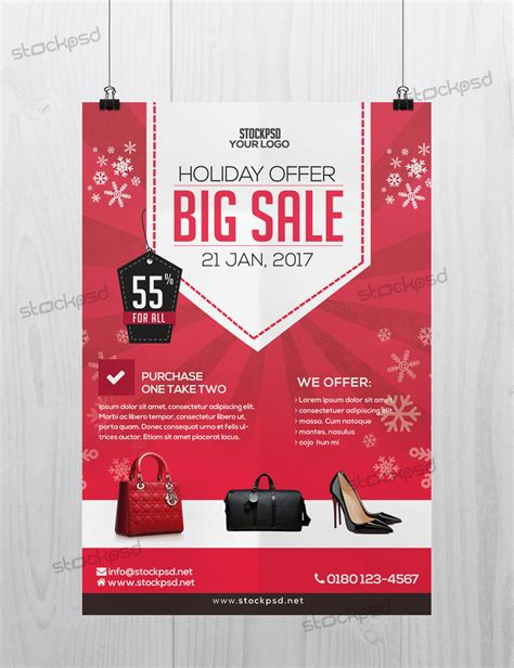 get free holiday 2017 big sale photoshop flyer template