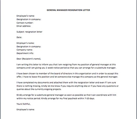 Resignation Letter To Human Resources Department General Manager Resignation Letter Sle Smart Letters