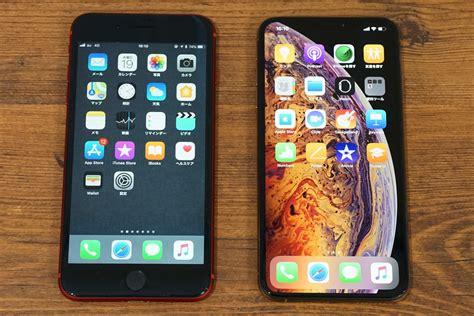 iphone xs max の画面はどれだけデカイ 大きさ比較三番勝負 engadget 日本版