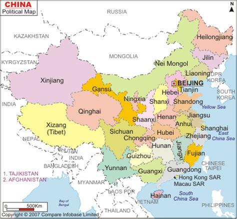 thegeosphere / shaanxi province, china january 23, 1556