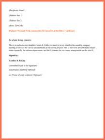 authorization letter sle to get diploma 28 images 7 authorization letter sle to process