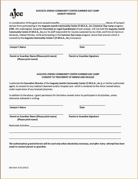 liability agreement template product liability disclaimer template oloschurchtp