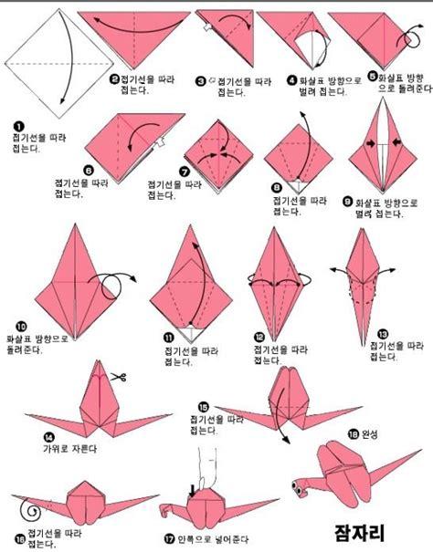Search Origami - origami dragonfly origami origami