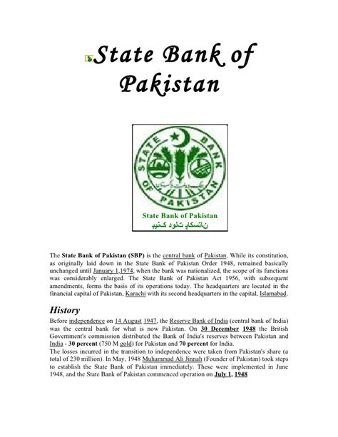 www state bank of pakistan state bank of pakistan sbp monetary policy