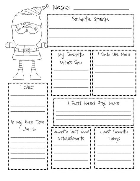 printable christmas gift questionnaire the 25 best ideas about secret santa questionnaire on