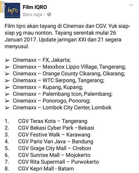 jadwal tayang film bioskop 2017 film iqro agama sains dan bacalah film anak islami