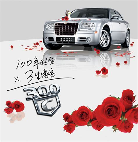 Wedding Car Poster by Wedding Car Poster