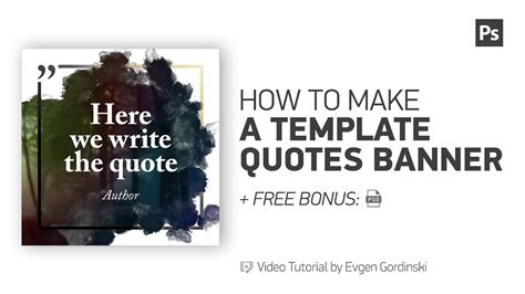 photoshop tutorial quote template quotes banner free psd photoshop tutorial