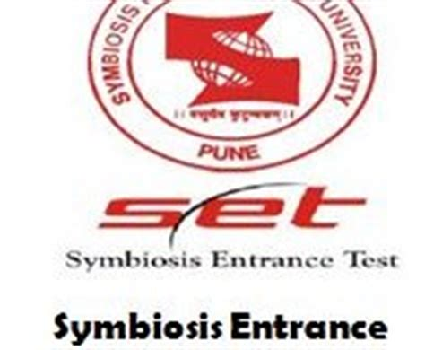 Symbiosis Admission 2016 For Mba by Cg Pet 2016 Dates Application Form Getentrance