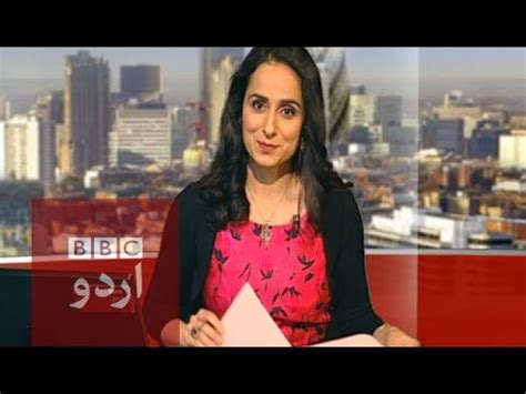 sairbeen 21st september 2015.bbc urdu youtube