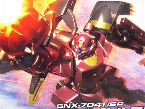 Gnx 704t Sp Ahead Smultron Hg アヘッドの超兵仕様がようやくhg化 詳しい説明は hgアヘッド を参照願います