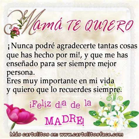 poemas feliz dia para madres cristianas feliz d 237 a de la madre frases bonitas dibujos y gifs animados