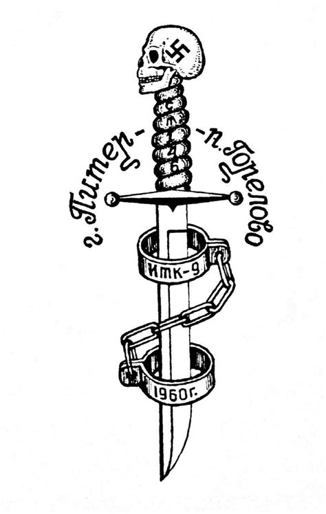 criminal tattoos baldaev d russian criminal encyclopaedia