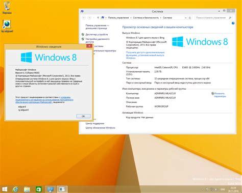 Microsoft Windows 8 1 Sl 64bit windows 8 1 sl with with pro for