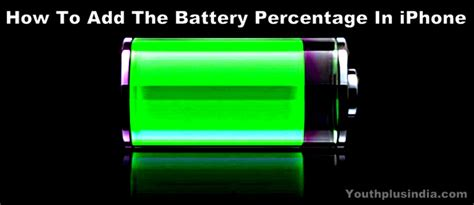 battery percentage on iphone how to add the battery percentage in iphone 4s 5c 5s 6 6 plus youth plus india