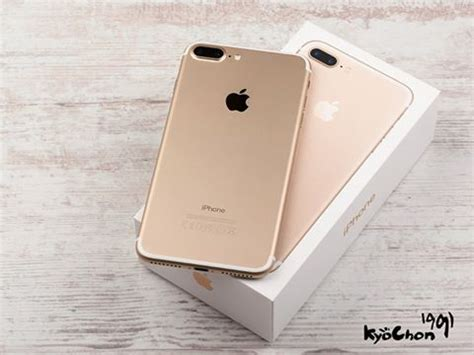 Iphone 7 Plus Giveaway - kyochon iphone 7 plus giveaway contest contests events malaysia